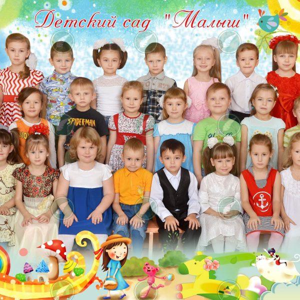 Радужный фон для группового фото