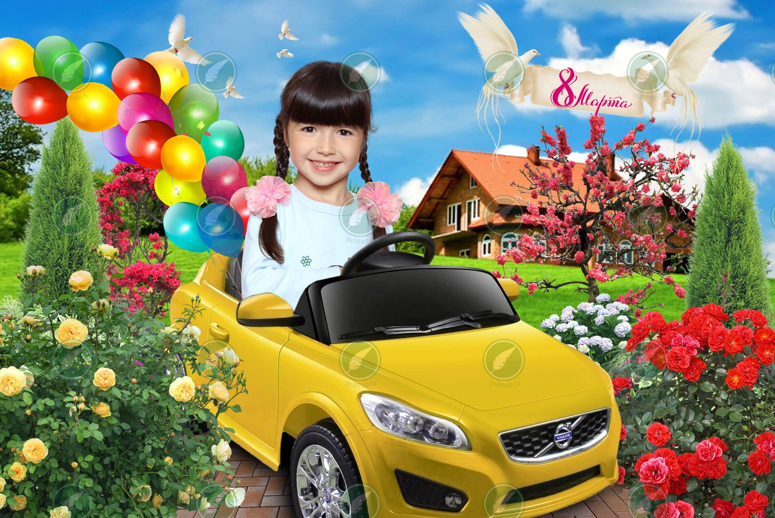 Девочка и желтый кабриолет
