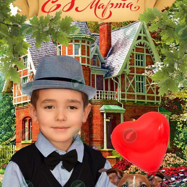 Мальчик с тюльпанами поздравление 8 марта
