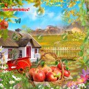 Яблоневый сад коллаж
