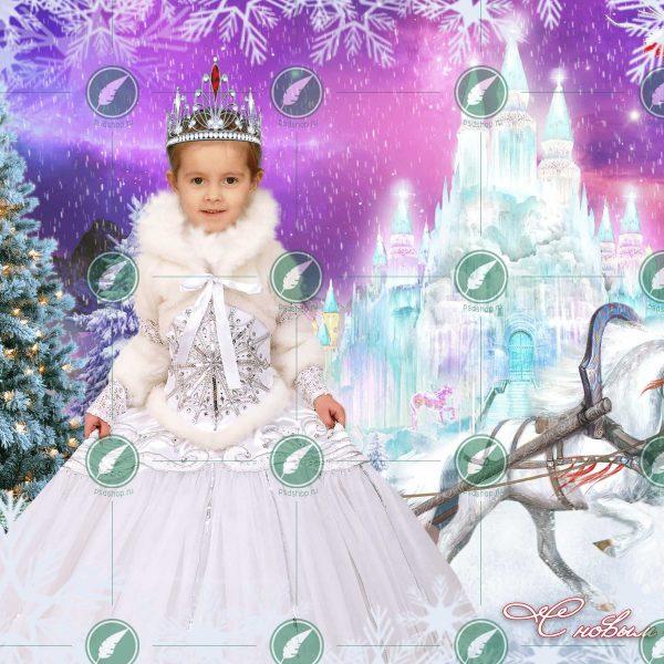 Костюм Снежной Королевы