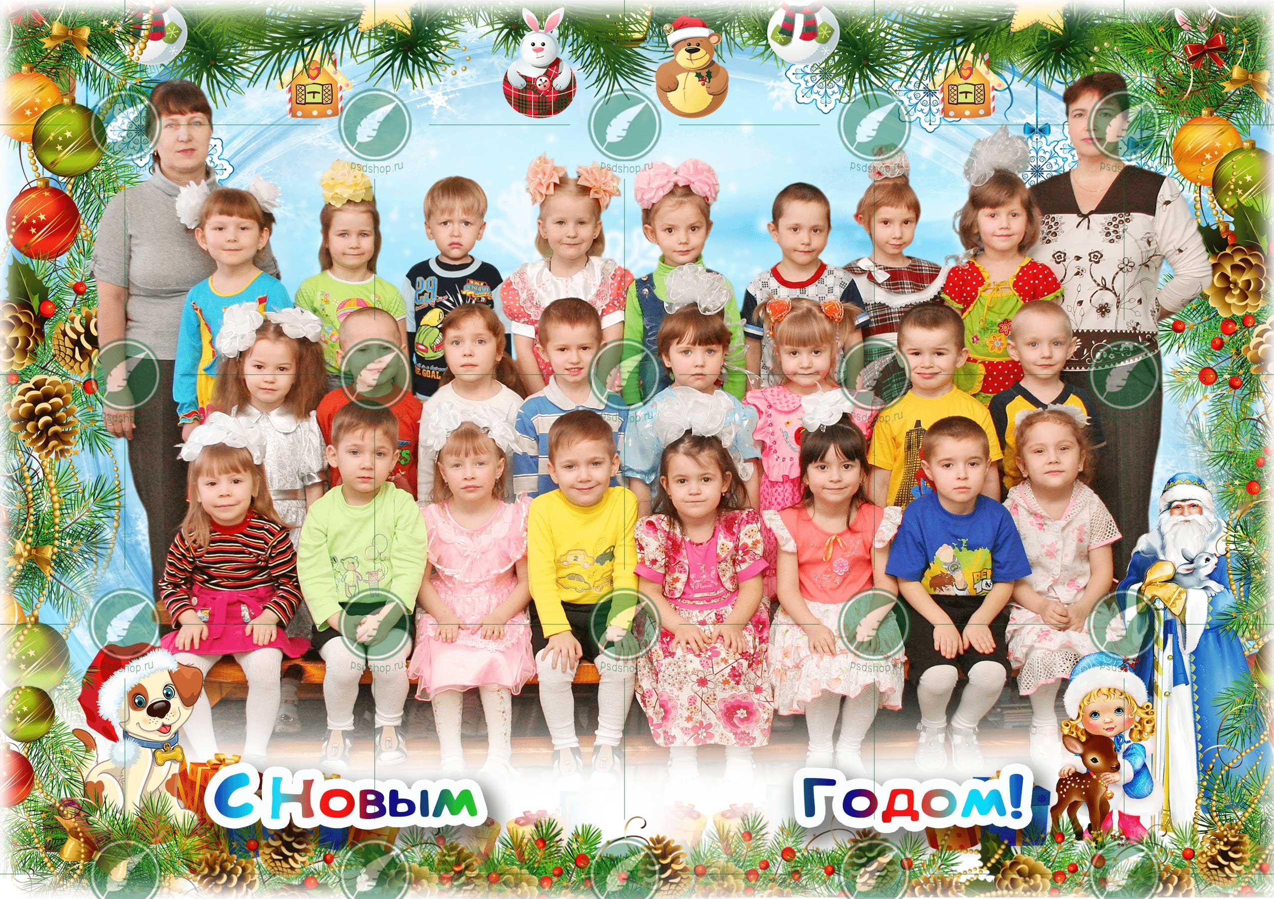 Новогоднее групповое фото