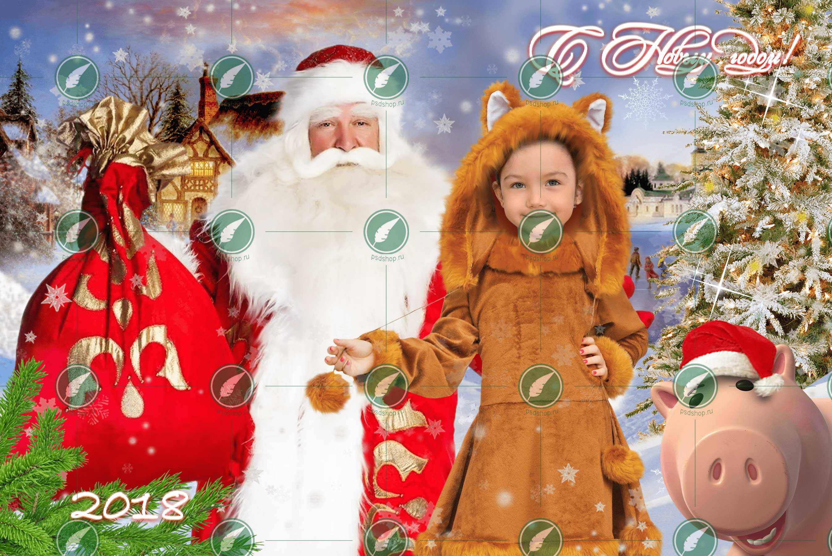 Новогодний костюм лисички коллаж с хрюшей