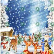 Новогодняя открытка коллаж