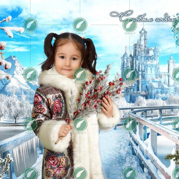 Снежный замок